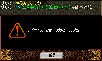 RedStone 14.11.22[00]