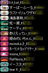 RedStone 14.11.24[01]
