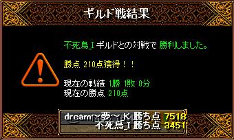 RedStone 14.11.25[03]