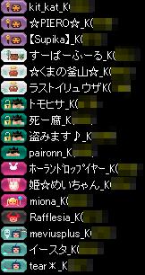 RedStone 14.12.02[01]
