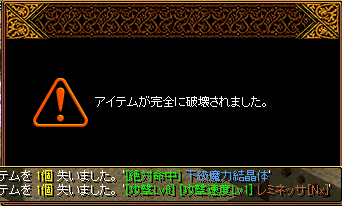 RedStone 14.12.03[02]