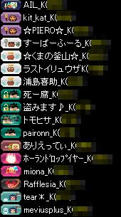 RedStone 14.12.03[04]
