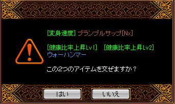 RedStone 14.12.07[01]