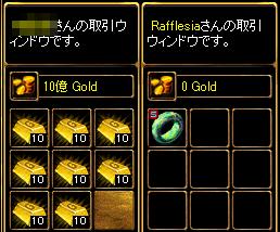 RedStone 14.12.08[01]