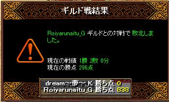 RedStone 14.12.10[05]
