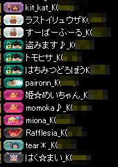 RedStone 14.12.15[01]