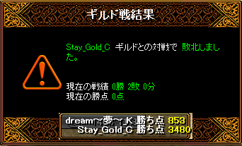RedStone 14.12.16[04]