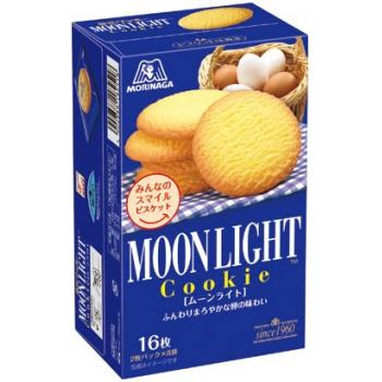 moonlightt.jpg