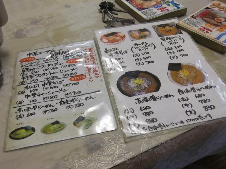麺太0002