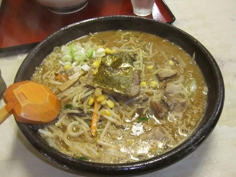 麺太0009