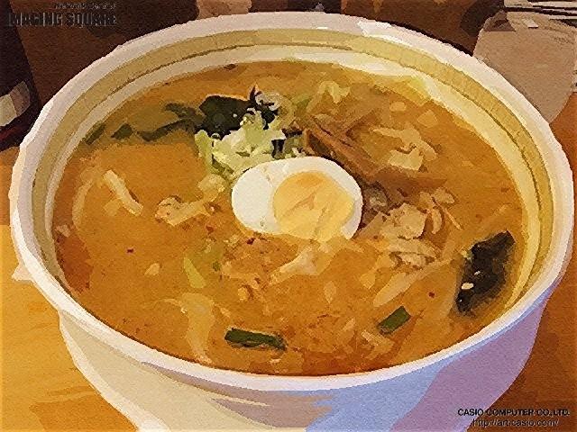 麺峰05(ガッシュ)
