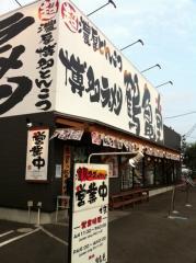 鶴亀堂110815