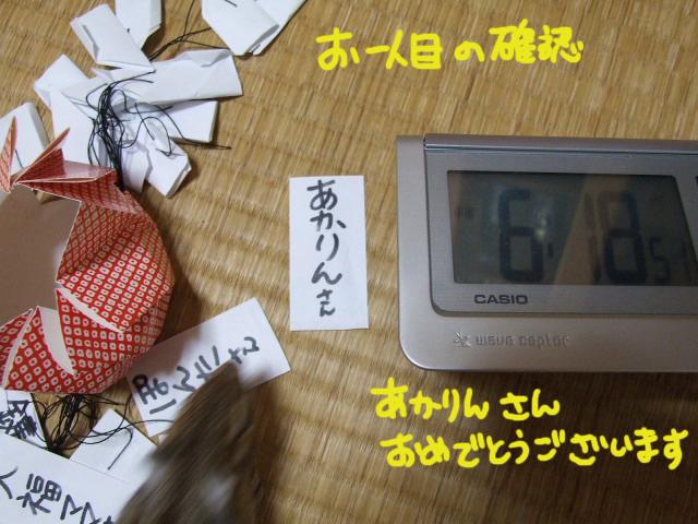 DSCF120929cc3161.jpg