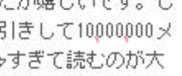 10m1.jpg