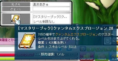 Maple130305_233410.jpg