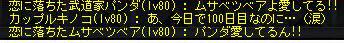Maple130315_235452.jpg