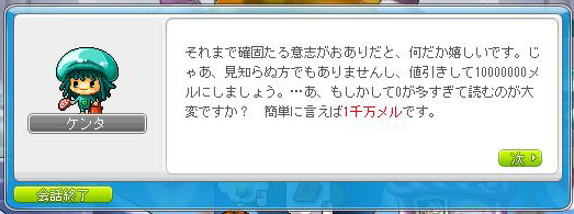 Maple130316_000232.jpg