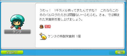 Maple130316_000249.jpg
