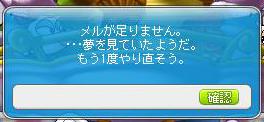 Maple130316_000423.jpg