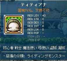 Maple130316_000653.jpg