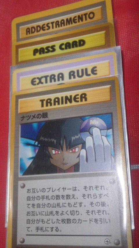 展示カード2
