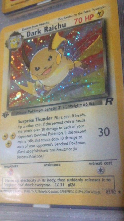 83番目のカード