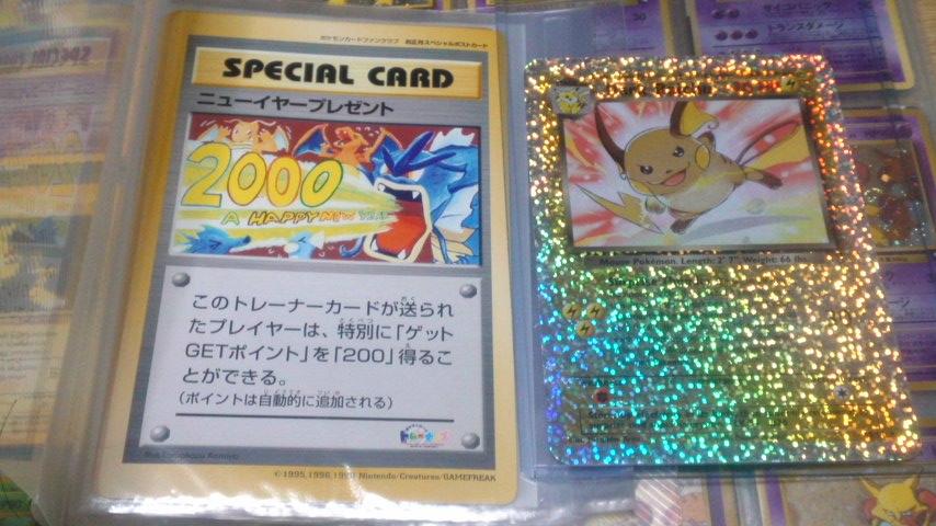 ポストカードよりも少し小さいです
