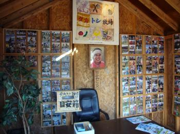 タカトシ牧場5