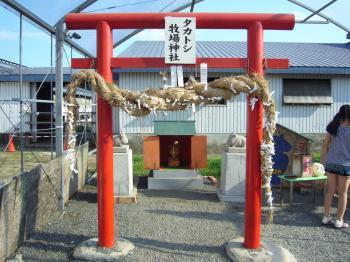 タカトシ牧場神社1