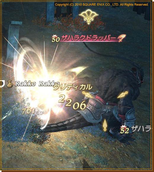 No.650 空鳴拳