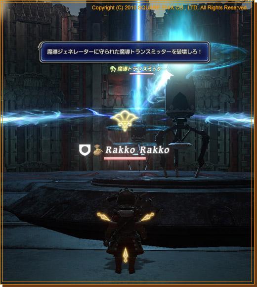 No.670 勝利への行進