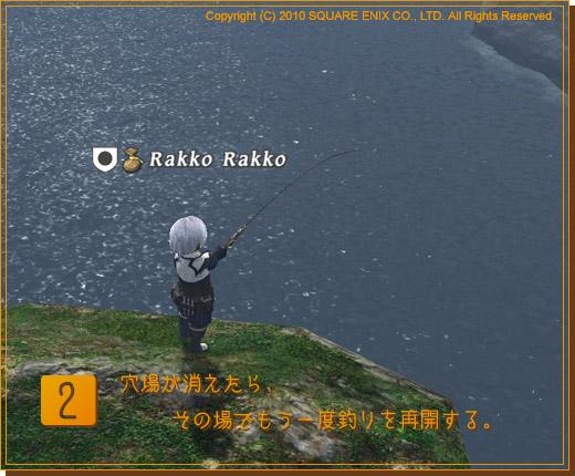 No.679 穴場が消えたら、もう一度釣りを再開する