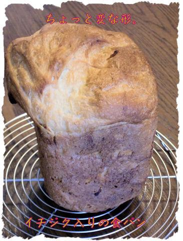 こちらは朝用の食パンです。