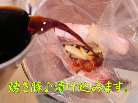美味しい焼き豚は簡単~♪っす。