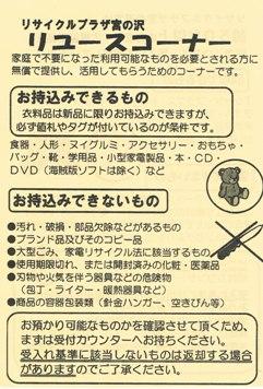 CCI20130314_0000.jpg