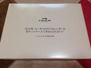 「COACH」HAPPYカレンダー&ポケットケースつきBOOKカバー