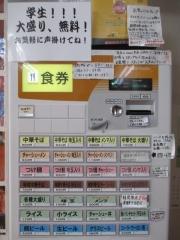 肉煮干中華そば 鈴木ラーメン店-2