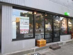 【新店】Noodle kitchen ミライゑ-1
