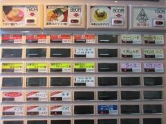 【新店】Noodle kitchen ミライゑ-3