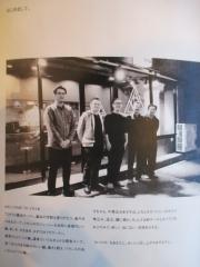 【新店】Noodle kitchen ミライゑ-5