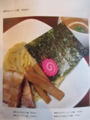 【新店】Noodle kitchen ミライゑ-8