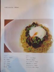 【新店】Noodle kitchen ミライゑ-9