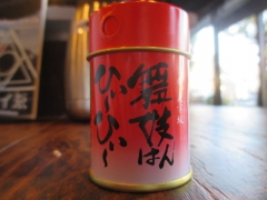 【新店】Noodle kitchen ミライゑ-20