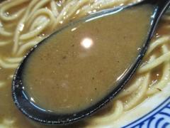 麺や 而今【四八】-11