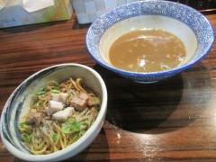 麺や 而今【四八】-14
