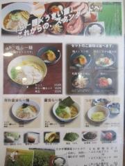 らー麺とご飯のたかぎ【弐】-4