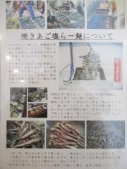 らー麺とご飯のたかぎ【弐】-8