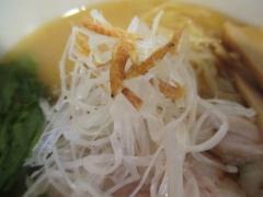 らー麺とご飯のたかぎ【弐】-11