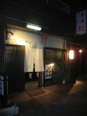 【新点】製麺ラボ rabo-1