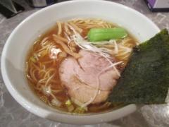 【新点】製麺ラボ rabo-3